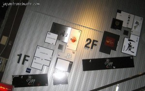 information-design-floor-plan-japan