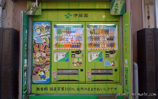 itoen-vending-machine-osaka